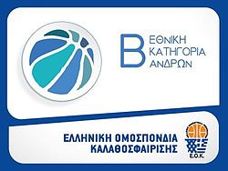 B Ethniki Basketball Men Logo.jpg