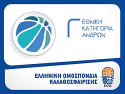 G Ethniki Basketball Men Logo.jpg