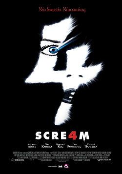 Scream 4 / Писък 4 250px-Scream_4_poster