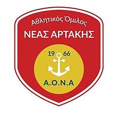 Α.Ο. Νέας Αρτάκης logo.jpg