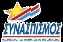 Synaspismos logo.png