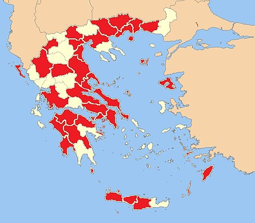f34d026aec Νομοί της Ελλάδας που έχουν εκπροσωπηθεί ή εκπροσωπούνται στη Superleague  (από το 1959)