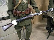 Τυφέκιον M1903 στο Πολεμικό Μουσείο Θεσσαλονίκης