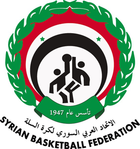 Syrian Basketball Federation (logo).png