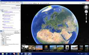 Google Earth Windows 8.png