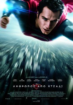 Man of Steel (film).jpg