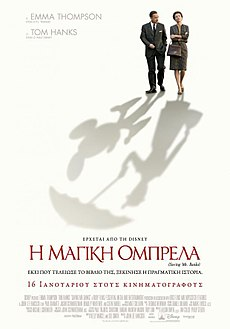 Saving Mr. Banks Poster.jpg