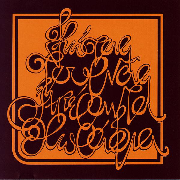Απέραντα χωράφια - 1972 Greece 600px-Aperanta_xorafia