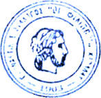 GC Filippoi seal.png
