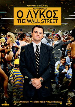 The Wolf of Wall Street.jpg