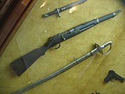 Αραβίδα M1903/14 και ξιφολόγχη Μάνλιχερ.