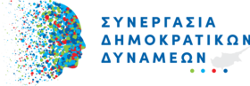 Synergasia logo.png