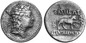 Χαλκονικέλινο κέρμα του βασιλιά Πανταλέοντος, περί το 170 π.Χ. Εμπρός: Ο Διόνυσος με στεφάνι αμπέλου. Πίσω: Μαύρος πάνθηρας αγγίζει αμπέλι με το αριστερό του πόδι. Και η επιγραφή: ΒΑΣΙΛΕΩΣ ΠΑΝΤΑΛΕΟΝΤΟΣ.