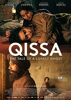Qissa - The Tale of a Lonely Ghost.jpg
