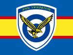 Hellenic Air Force General Staff flag.png
