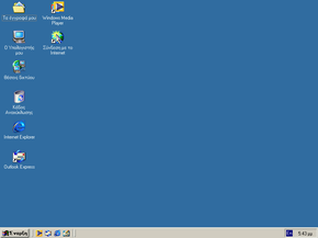 Windowsme desktop gr.png