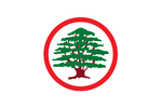 Flag of Lebanese Forces.png