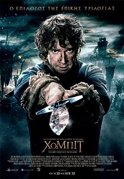 The Hobbit The Battle of the Five Armies.jpg