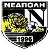 AS Neapoli Thessaloniki (logo).jpg
