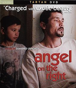 Angel on the Right poster.jpg