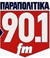 Παραπολιτικά FM logo.jpg