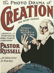 Διαφημιστικό του Φωτοδράματος της Δημιουργίας.
