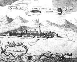 Το οθωμανικό κάστρο του Βόλου σε ιταλική χαλκογραφία του 17ου αι.
