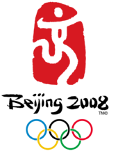 2008 Summer Olympics logo.png
