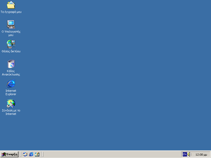 Windows2000 desktop gr.png