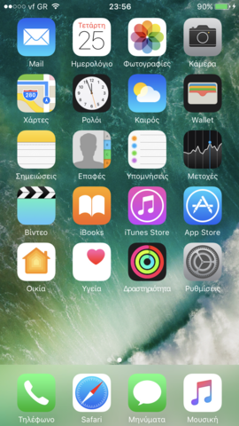IOS 10.3 Home Screen.PNG