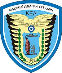 Kea badge.jpg