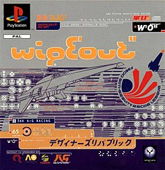 Wipeout for The designers republic