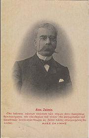 Ο Αλέξανδρος Ζαϊμης σε επιστολικό δελτάριο, c.1906.