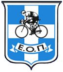 Greek Cycling Federation.jpg