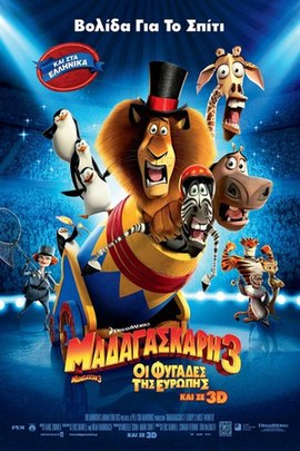 Madagascar 3- Europe's Most Wanted-Logo.jpeg