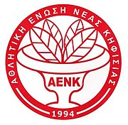 A.E. Neas Kifissias Logo (Amateur Club).jpg