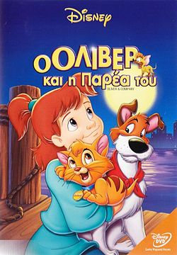Oliver & Company Cover.jpg