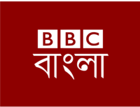 BBC Bangla.png