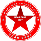 A.O.-Near-East-Logo.png