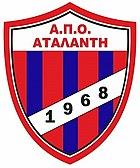 ΑΠΟ Αταλάντη logo.jpg