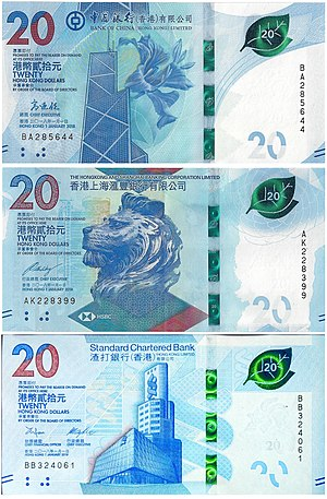 Hong Kong 20 Dollars Bank Of China & HSBC Banknotes.jpg