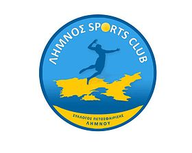 Lemnos Sports Club.jpg