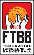 Fédération Tunisienne de Basket-Ball (logo).png