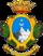 Provincia di Massa-Carrara-Stemma.png