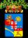 Provincia di Reggio Emilia-Stemma.png