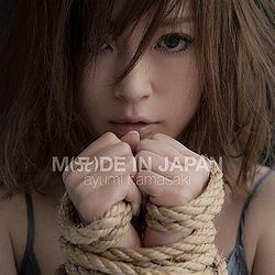 <i>Made in Japan</i> (Ayumi Hamasaki album) 2016 studio album by Ayumi Hamasaki