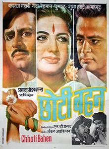 <i>Chhoti Bahen</i> 1959 film