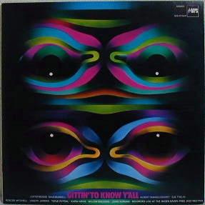<i>Gittin to Know YAll</i> 1970 studio album by Lester Bowie