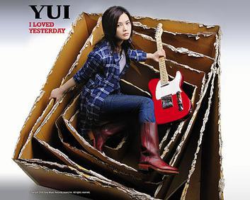 Yui - Album Cover