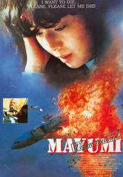 <i>Mayumi</i> (film) 1990 film by Shin Sang-ok